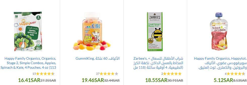 منتجات الاطفال من اي هيرب